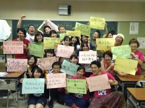 20141010_29thblog (19)
